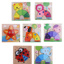 Wooden Cartoon Animal Puzzle 3D Puzzle Jigsaw Wooden Intelligence Toys For Children Chrismas Wooden Montessori Educational Toys(China)