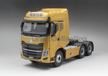 * Gold 1:24 Dongfeng Chenglong H7 Tractor DFAC Diecast Model Truck
