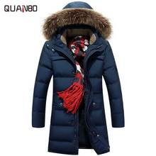 2016 New Thick Warm Long Men's winter jacket Black Blue Men Down jacket Fashion Casual Fur Collar Hooded Coat White Duck Coats