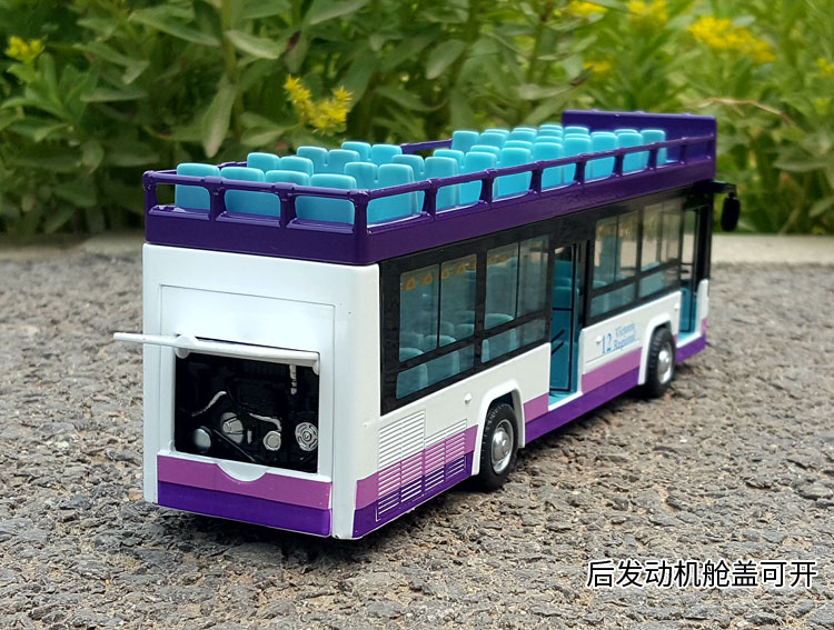 132 Double-decker Sightseeing Bus (14)