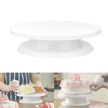 Cake Decorating Turntable Rotating Revolving Icing Kitchen Display Stand 28cm Jun27 Professional Factory price Drop Shipping