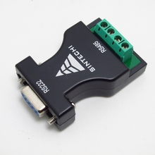 RS232 to RS485 adapter switch 232 turn 485 adaptor 485 communication adapter converter