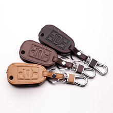Buy Classic hot leather key case keyboard cover Peugeot 3008 208 308 508 408 2008 407 307 4008 3 buttons remote control Key case for $7.99 in AliExpress store