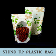 Green Leaf Print Standup Plastic Bag With Zipper Closure, great for food storage use 100Pcs/Lot