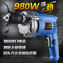 Multifunctional electric torch, pistol drill, industrial grade reverse speed regulation, household miniature power tool, electri(China)