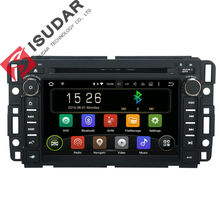 Two Din 7 Inch Android Car DVD Player For GMC/Yukon/Savana/Sierra/Tahoe/Acadia/Chevrolet/Express/Traverse Canbus GPS Radio Maps