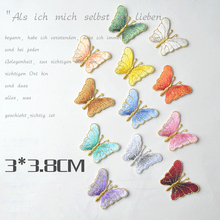 5pcs/lot butterfly delicate Ornament Patches For Clothing Iron On Embroidered Appliques DIY Apparel Accessories Patches