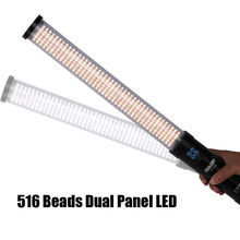 Handheld Dual Panel 516AS LED Photo/Video Light 3200-5600K Magic Tube Light Stick Built-in Battery Photography Lamp as ice light