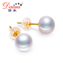 DAIMI 18k Pearl Earring High Luster White Freshwater Pearl Studs Earrings Half Round 8-9mm High Quality Brand Jewelry For Women(China)