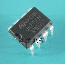 Free Shipping 10 pcs DIP IC 8pins UA741CN UA741CP UA741 OP Amp LM741 741 TI Original DIP-8(China)
