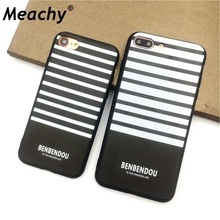 Meachy Phone Shell For iPhone 7 8Plus Classic Black And White Stripes Phone Cases For iPhone 7 Case Zebra Stripes Back Cover P49(United States)