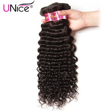 UNice Hair Deep Wave Brazilian Hair Weave Bundles Natural Color Non-Remy Human Hair Weaving 12-26inch 1 Piece Free Shipping