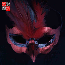 2017 New Fashion Indian Red Feather Masks with Big Birds Mask for Halloween Carnival Mask