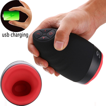 Buy Oral Sex Cup Male Masturbator Vibrator Men Massage Intelligent Heating Oral Cup 6 Speed Electric Adult Sex Toys Man for $27.82 in AliExpress store