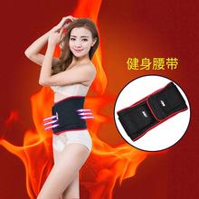 Magnetic therapy for lumbar massage therapy body health care fever burns fat slimming bandage treatment of lumbar disc protrudin(China)