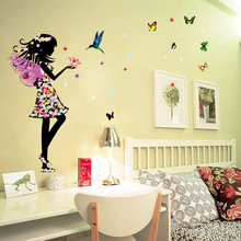 Free shipping Beautiful Butterfly Elf Arts Wall Sticker For Kids Rooms Home Decor Backdrop Wall Decal Baby Bedroom Vinyl Walls S(China)
