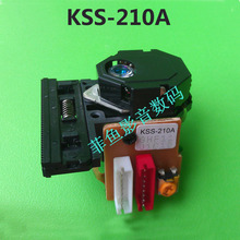 VCD +CD OPTICAL PICK UP KSS-210 LENS KSS-210A laser head good quality  210A laser len kss210