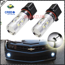 Buy Super Bright Xenon White Xenon White 50W P13W High Power CRE'E LED Bulbs 2010-2013 Chevy Camaro Fog Lights Daytime Lights for $18.68 in AliExpress store