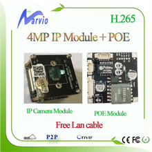 4MP 592*1520 H.265 CCTV IP Camera + POE module with wifi enxtended by USB and Audio Interface,  DIY Your Own IP POE Camera