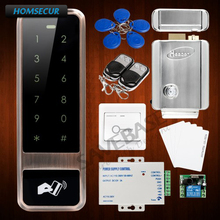 HOMSECUR Waterproof Door Lock 125Khz RFID Access Control System+Tamper Alarm+Wiegand 26+Electric Lock(China)
