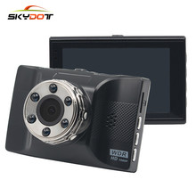 SKydot Novatek 96223 Car DVR Camera FHD 1080P Night Vision Dash Cam With 6 Led Light 140 Degree Russian Language Video Recorder