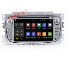 Smart car dvd player gps navigation with android 7.1 quad core 2G RAM and 16G ROM special for Focus(2008-2010)(China)
