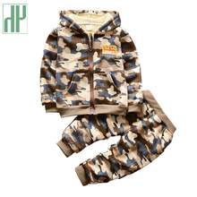 Korean Children clothing hooded Long Pants camouflage kids clothes for sale girls winter boutique outfits toddler boys clothing(China)