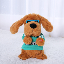 Mamadada 28cm Sing and Play Stuffed Animal Dog 6 Songs Baby Plush Musical Interactive Soft Toy For Children Electric Dolls Toys(China)