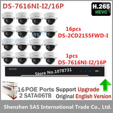 Hikvision NVR DS-7616NI-I2/16P 16CH 16 POE ports + 16pcs Hikvision DS-2CD2155FWD-I H.265 5MP Security Camera Dome CCTV IP Camera