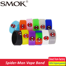 Buy 10pcs/lot electronic cigarette accessories Spider-man Vape Band Ring Silicone 22mm Mod Vaporizer RDA RTA RDTA Tank vapeband for $3.97 in AliExpress store