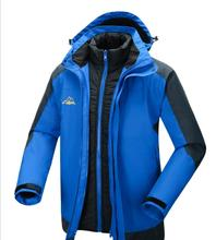 POINT BREAK OUTDOOR BAESAN quick drying jackets BES006 Pizex(China)