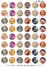 (48 pieces/lot) 12mm round cabochons mix Angel/cross/rabbit/cartoon sign image transparent glass cabochon xl3752(China)