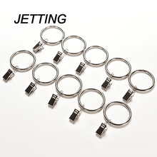 JETTING 10PCS Unmovable Stainless Steel Curtain Rod Clips Window Shower Curtain Rings Hanging Clamp Ring Drapery Clips Wholesale(China)
