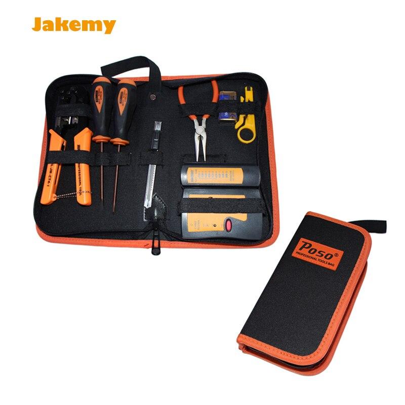 Professional 8 in 1 JK-N08 LAN network tools kit Crimp Crimper Plug Cable Wire Stripper Cutter Pliers screwdriver tool set<br>