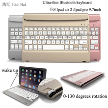 For Apple iPad Air 2 Ultra Slim ABS Wireless Bluetooth Keyboard For Ipad pro 9.7inch 130 Degree Rotate Russian/English