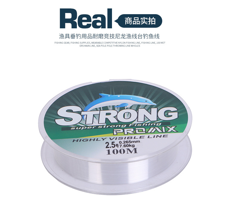 Strong Fishing Line Super Power Fish Lines Wire PE Nylon line BH