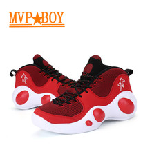 Mvp Boy high quality superstar shoes chaussure homme old skool baskeball shoes for sale cortez outdoor flyknit Fly Weave soldier