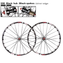 2017 newest mountain bike bicycle Milling trilateral RT front 2 rear 5 bearing japan hub super smooth wheel wheelset Rim(China)