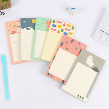 2 pcs/Lot Cute animal memo notepad Mini notebook planner list To do reminder Stationery Office material School supplies F185(China)