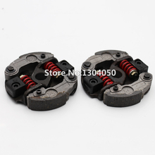 FREE SHIPPING 2-stroke Clutch Mini Pocket Bike ATV Quad Performance Pad Parts 47cc 49cc 2PCS