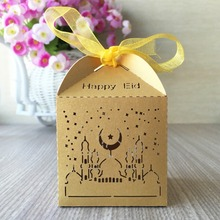 50pcs hot sale laser cut pearl paper Muslim Eid-ul-Fitr small favor box ramadan decorations for party happy Eid decorations