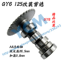 A8 Camshaft GY6 125 150cc Raised 26.5mm Cam Shaft Scooter Engine Modify 152MI 157QMJ Mope Wholesale YCM TLZ-A8JG Drop Shipping(China)