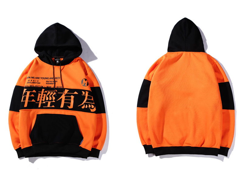 Color Block Letter Printed Pullover Fleece Hoodies 1