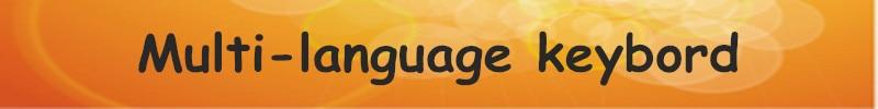 multi-language keyboard