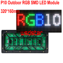 P10 Outdoor RGB SMD LED Module 320*160mm 32*16pixels for full color LED display Scrolling message 3535 SMD LED sign 2pcs/lot