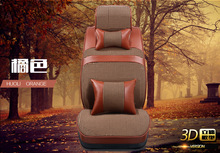 new design cover for car seat front and bench neck  Four seasons general Seat Covers  free shipping GFSQ