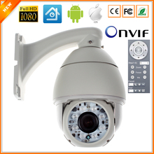 Full HD 1080P IP Camera PTZ Outdoor PTZ CCTV 4X 2.8mm-12mm Auto Zoom & Focus HI3516C + 1/2.9'' SONY IMX322 8PCS NANO Array LED