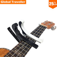 1 piece Popular style Alice 007A Change Tune Metal Folk Guitar Capo for Folk Acoustic Classical Guitar & Ukulele(China)