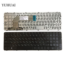 Russian Keyboard for HP Pavilion 17 17E 17N 17-N 17-E R68 AER68U00210 710407-001 720670-251 725365-251 RU Black WITH FRAME