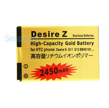 Seasonye 2450mAh BG32100 PG32130 BB96100 Gold Replacement Battery For HTC Desire Z A9393 Incredible S G11 Desire S G12 Desire 2(China)